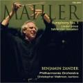 馬勒:第一號交響曲、旅人之歌 Mahler:Lieder Eines Fahrenden Gesellen、Symphony No.1