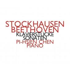 貝多芬、史托克豪森:鋼琴作品 (陳必先) Beethoven、Stockhausen:Piano Works