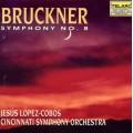 布魯克納:第8號交響曲 Bruckner:Symphony No.8