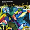 西班牙「花腔」吉他 - 菲德列可.莫雷諾.托羅巴的音樂 Music of Torroba / David Russell
