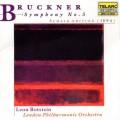 布魯克納:第五號交響曲 Bruckner:Symphony No. 5