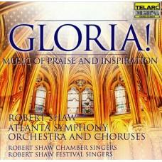榮耀聖恩 Gloria - Music Of Praise And Inspiration