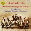 柴可夫斯基:1812序曲 貝多芬:威靈頓的勝利 李斯特:匈奴之戰 Tchaikovsky:1812 Overture Beethoven:Wellington's Victory Op. 91 Liszt:Battle of The Huns Hungrarian March to The Assaunt