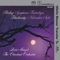 白遼士:幻想交響曲|柴可夫斯基:胡桃鉗組曲 Berlioz:Symphonie Fantanstique, Op.14|Tchaikovsky:Nuteracker Suite