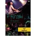 上原廣美:法國馬爾西雅克爵士音樂節實況 Hiromi Live in Marciac