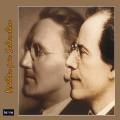 赫爾.舍爾興.馬勒 交響曲 Gustav Mahler par Hermann Scherchen