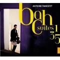 巴哈:第一、三、五號無伴奏大提琴組曲(中提琴改編版) Bach:Cello Suites Nos. 1, 3 & 5 (arranged for viola)