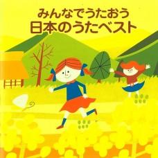 大家一起唱~最好聽的日本歌謠