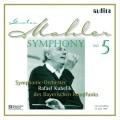 馬勒:第五號交響曲,LP [180g] Mahler:Symphony No. 5 LP [180g]