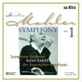 馬勒:第一號交響曲,LP [180g] Mahler:Symphony No. 1 LP [180g]