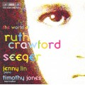 露絲.克勞佛.席格的世界 The World of Ruth Crawford Seeger