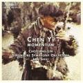 陳怡:《動力》及其他作品 Chen Yi:Momentum