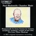 亨德密特:室內樂作品集 Hindemith:Chamber Music