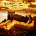 葛甘孺:長笛協奏曲「孟姜女」、管弦組曲「霸王別姬」 GE, Gan-Ru:Fairy Lady Meng Jiang / Lovers Besieged