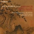 葉小綱:第三號交響曲「楚」、小提琴協奏曲「最後的樂園」(林昭亮, 小提琴 / 荷西.塞勒布里耶, 指揮 / 皇家愛樂管弦樂團) Xiaogang Ye:Symphony No.3 'Chu'、The Last Paradise