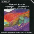 包羅定:第一、二號交響曲 │中亞草原 Borodin:Symphonies Nos. 1 and 2 / In the Steppes of Central Asia