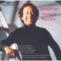高大宜:管弦作品 Serebrier conducts Kodály
