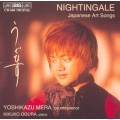 日本藝術歌曲集-夜鶯 Nighingale: Japanese Art Songs
