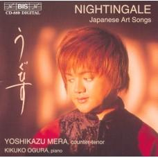 日本藝術歌曲集-夜鶯 Nighingale: Japanese Art Songs