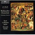 巴哈:聖誕神劇 J.S. Bach:Christmas Oratorio, BWV248