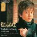 羅曼史~假聲男高音與管弦樂團歌曲集 Romance - Songs for counter-tenor and orchestra