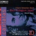 巴哈:清唱劇第10集 J.S.Bach:Cantatas Vol. 10