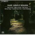 佛瑞、杜魯菲:安魂曲 Faure、Durufle:Requiems