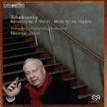 柴可夫斯基:第三號交響曲 Tchaikovsky:Symphony No. 3, etc.