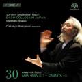 巴哈:清唱劇第30集 - BWV51、BWV1127 Bach:Cantatas Vol.30 - BWV 51, 1127