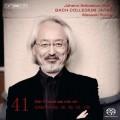 巴哈:清唱劇第41集 - 我願歡喜背起十字架BWV56、我心已滿足BWV82、平安與你同在BWV158、我滿足自己的福份BWV84 Bach:Cantatas Vol.41 - BWV56, 82 & 158