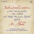 韓德爾:12首大協奏曲 Händel:Twelve Grand Concertos