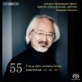 巴哈:清唱劇第55集 - BWV 69, 30, 191 Bach:Cantatas Vol.55 - BWV 69, 30, 191