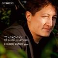 柴可夫斯基:G大調大奏鳴曲│四季 Tchaikovsky:The Seasons