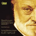 貝多芬:第七號交響曲&艾格蒙序曲 Beethoven:Symphonie No.7、Egmont Incidental Music, Op. 84