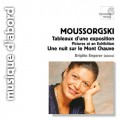 穆索斯基:展覽會之畫 Moussorgsky:Pictures at an Exhibition