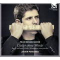 孟德爾頌:無言歌 Mendelssohn:Songs without Words (Perianes)