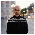 普羅高菲夫:鋼琴作品集 Prokofiev: Works for Piano