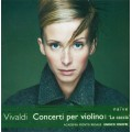 韋瓦第:小提琴協奏曲第一集 -《狩獵》及其他作品 Vivaldi:Tesori del Piemonte, Vol. 29 - Violin Concertos, Vol. 1: RV 199, 208, 234, 332, 362