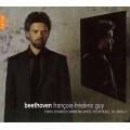 貝多芬:鋼琴奏鳴曲 No.13, 29 & 19 Beethoven:Piano Sonatas No.13, 29 & 19