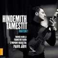 亨德密特:中提琴作品 Hindemith:Viola Works
