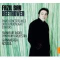 貝多芬:第三號鋼琴協奏曲、第14 & 32號鋼琴奏鳴曲 Beethoven:Piano Concerto no.3, Piano sonata no.14 & 32