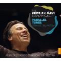克利斯蒂安.賈維之聲系列∼ 平行樂音 The Kristjan Jarvi Sound Project - Parallel Tones