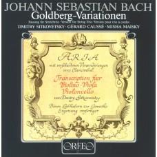 巴哈:郭德堡變奏曲(弦樂三重奏改編版) Bach:Goldberg Variations(Arranged for String Trio)
