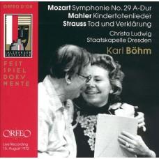 莫札特:A大調第29號交響曲、馬勒:悼亡兒之歌、理查.史特勞斯:死與變容 Mahler:Kindertotenlieder、Mozart:Symphony No. 29 in A major, K201、Strauss, R:Tod und Verklärung, Op. 24
