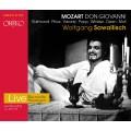 莫札特:歌劇唐喬凡尼 Mozart: Don Giovanni, K527 (3CD)