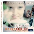 舒曼:小提琴協奏曲 Schumann: Violin Concertos & Phantasie (Baiba Skride 貝芭.絲凱德, 小提琴)