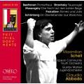 阿巴多1979年薩爾茲堡音樂節現場演出 Claudio Abbado Salzburg Festival 1979