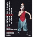 翻滾吧!京劇兒童 The Children of the Beijing Opera