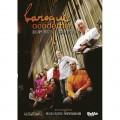 巴洛克學院(DVD) BAROQUE ACADEMIE