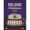 (DVD)紀錄片:波修瓦歌劇院 Bolshoi: A Renaissance